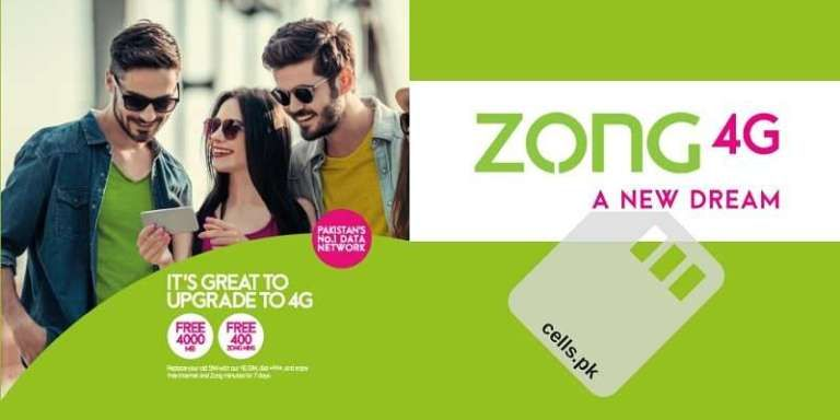 Zong 4g Sim Replacement Offer Get 4gb Data And 400 Minutes Stylostreet Data Sims Replacement