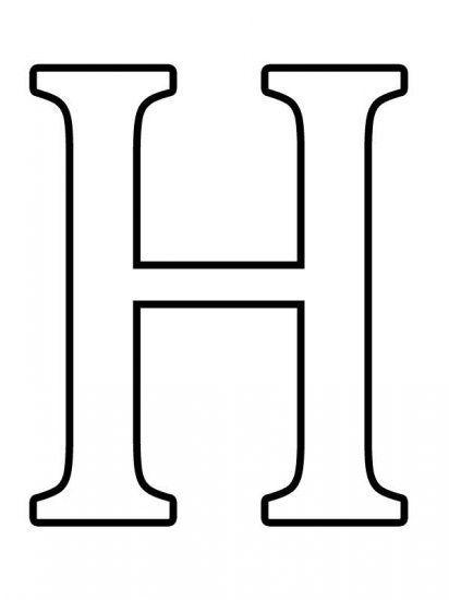 Шаблоны букв формата А4 | Трафареты букв, Бесплатные ...