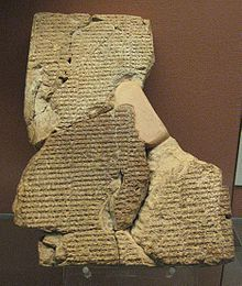 Atra-Hasis appears on one of the Sumerian king lists as king of Shuruppak in the times before the flood. The Atra-Hasis tablets include both a creation myth and a flood account, which is one of three surviving Babylonian deluge stories. The oldest known copy of the epic tradition concerning Atrahasis[1] can be dated by colophon (scribal identification) to the reign of Hammurabi's great-grandson.