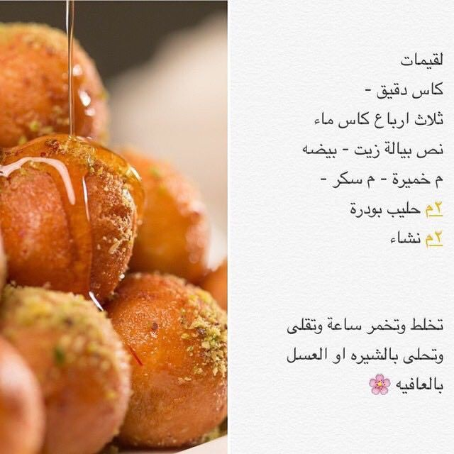 Pin By Tahani Al Sheikh Moh D On وصفات قيمات Yummy Food Food And Drink Food
