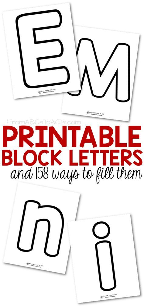 Printable Block Letters And 158 Ways To Fill Them School