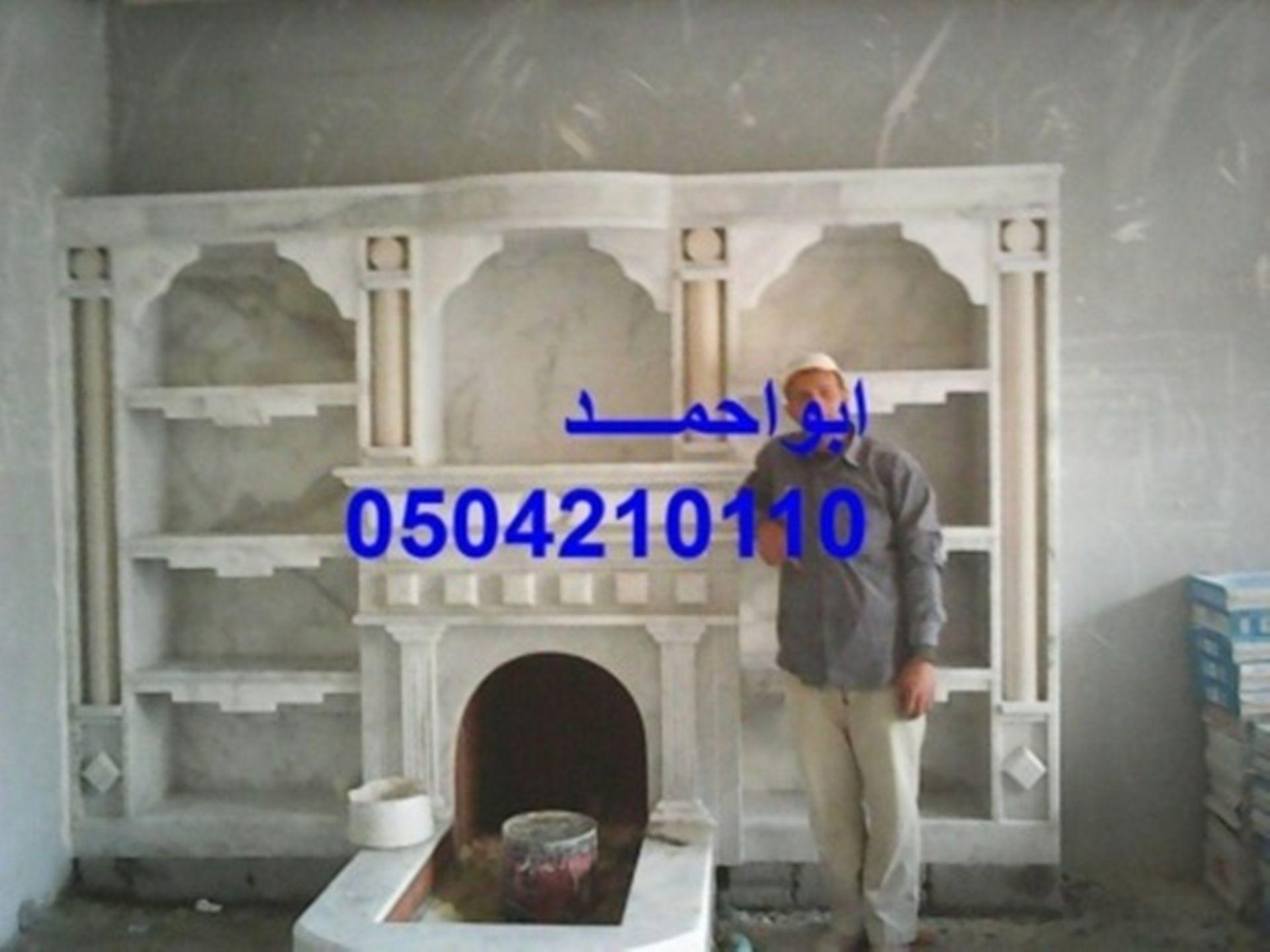لدينا ديكورات مشبات تراثية بطابع عربي مميز و ديكورات مشبات جبسية تتميز بسهولة تلوينها وتشكيلها واضافة زخارف مميزة اليها كما Home Decor Home Decor Decals Decor