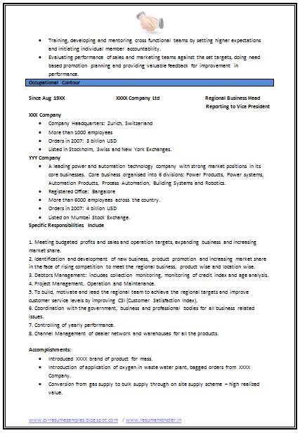 best engineering resume example