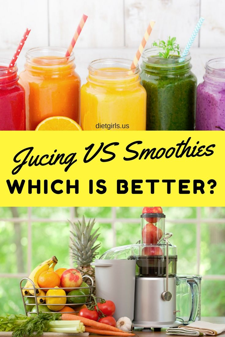 Which juice is better 51
