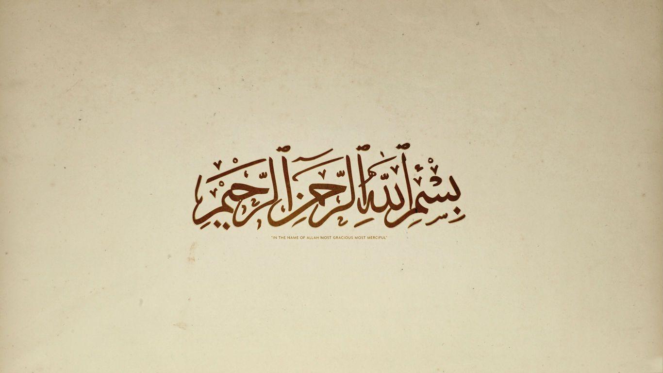 Pin Oleh Muahammad Tahir Di Islamic Small Large Images Wallpaper Hd