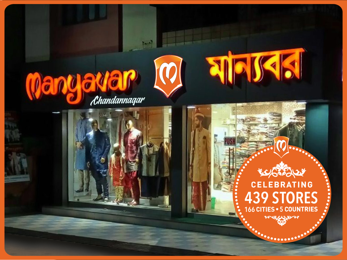 Namaskar #Chadannagar, our 166th city and 26th store in West Bengal