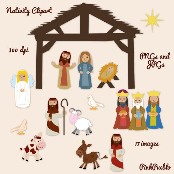 45+ Christmas nativity scene clipart free ideas in 2021
