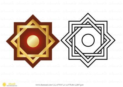زخرفات اسلامية للصغار نلوين ومعجون In 2021 Ramadan Activities Activities For Kids Superhero Logos