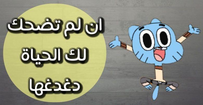 اقوال عن الحياة مضحكة وساخرة ولكن معبرة Smurfs Character Fictional Characters