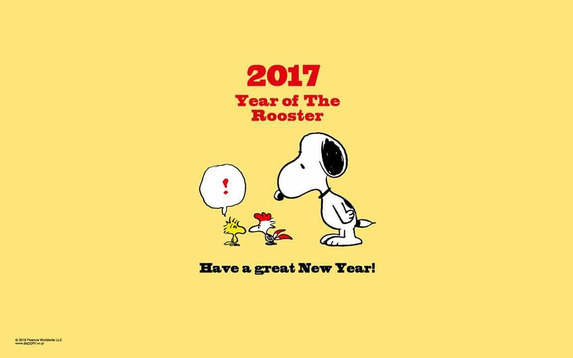 Snoopy スヌーピー 壁紙 1月の壁紙