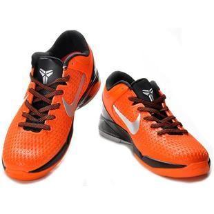 e0ba8831abee ... Nike Zoom Kobe 7 Elite Shoes Orange Black Gray