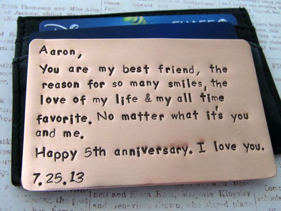 Silver Wedding Anniversary Gifts For Him: Personalized Stamped Wallet Insert Card, Aluminum Wallet