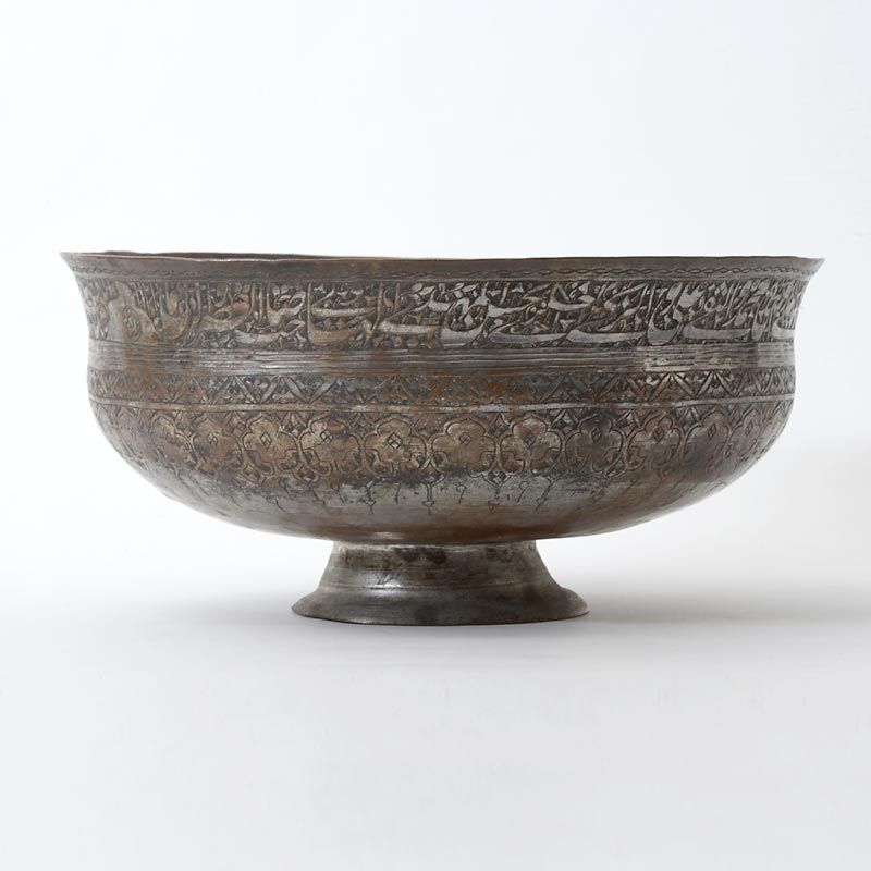 Antique Safavid Tinned Copper Footed Bowl W Calligraphy Persia Item 1353830 Bowl Antiques Tin