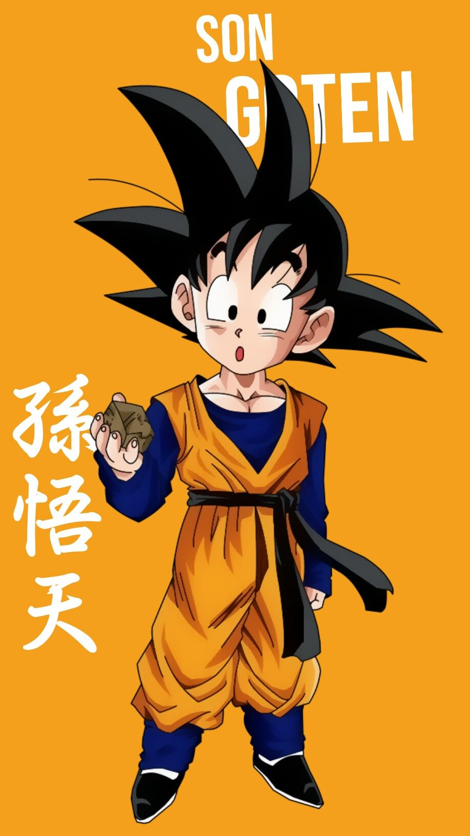 Son Goten Anime Character Names Anime Characters Boy Character