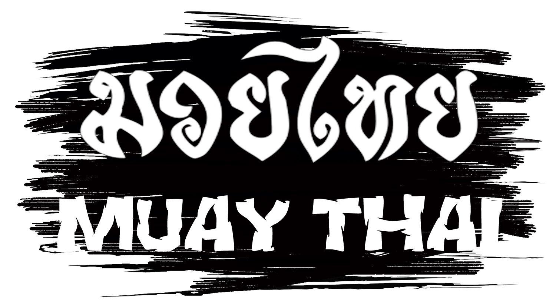 Muay Thai Wallpaper Muaythai Kickboxing Wallpaper Muay