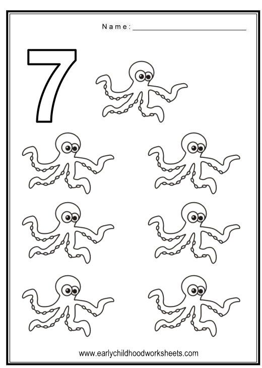 Number 7 Worksheets Coloring Number 7 Ocean Theme Coloring