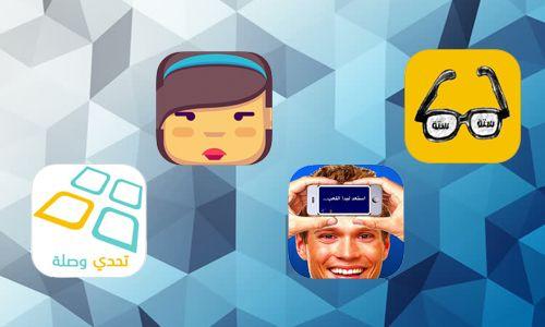مجموعة ألعاب عربية للتسلية و لإختبار الذكاء والمعلومات | 0 @الألعاب