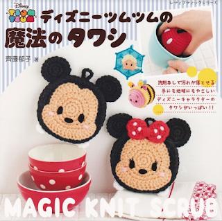 Disney Tsum Tsum Knit Mat //Japanese Crochet-Knitting Craft Book Brand New!