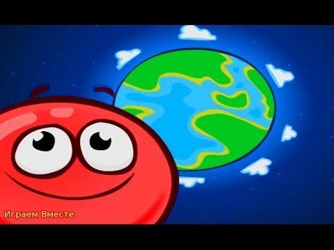 Красный шар Ред Бол против Квадрата Игра как Мультик Red Ball 4-3