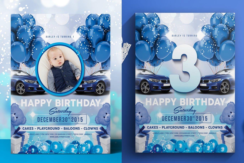 Blue Kids Birthday Invitation Template Psd Unlimiteddownloads Birthday Invitations Kids Birthday Invitations Birthday Invitation Templates