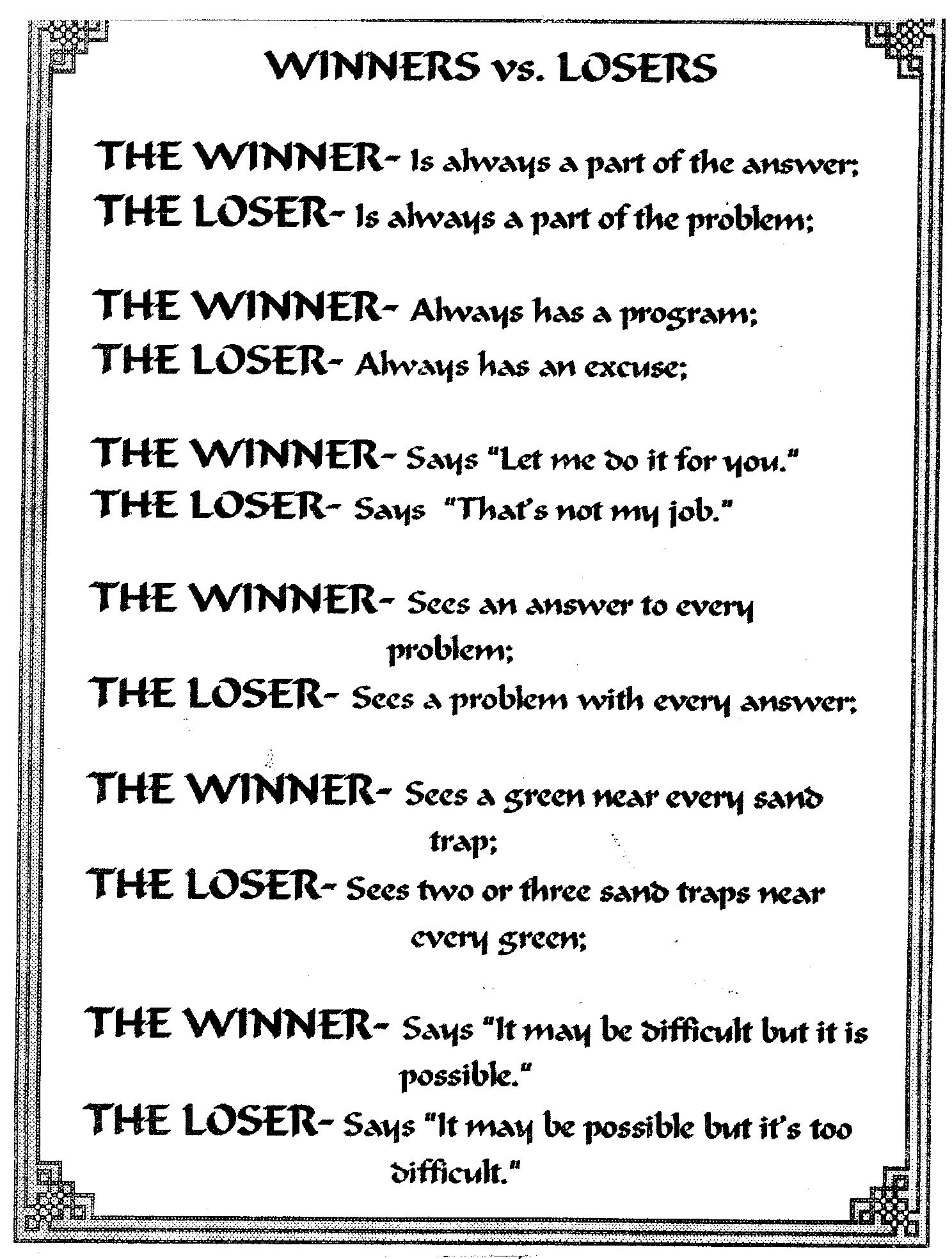 Quotes of the famous Losers