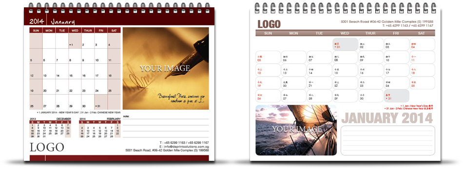 Calendar Template  Security Calendar    Desktop