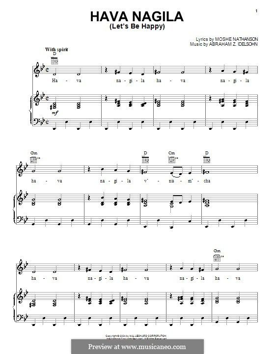 Hava Nagila: For voice and piano (or guitar) by folklore   Music I ...