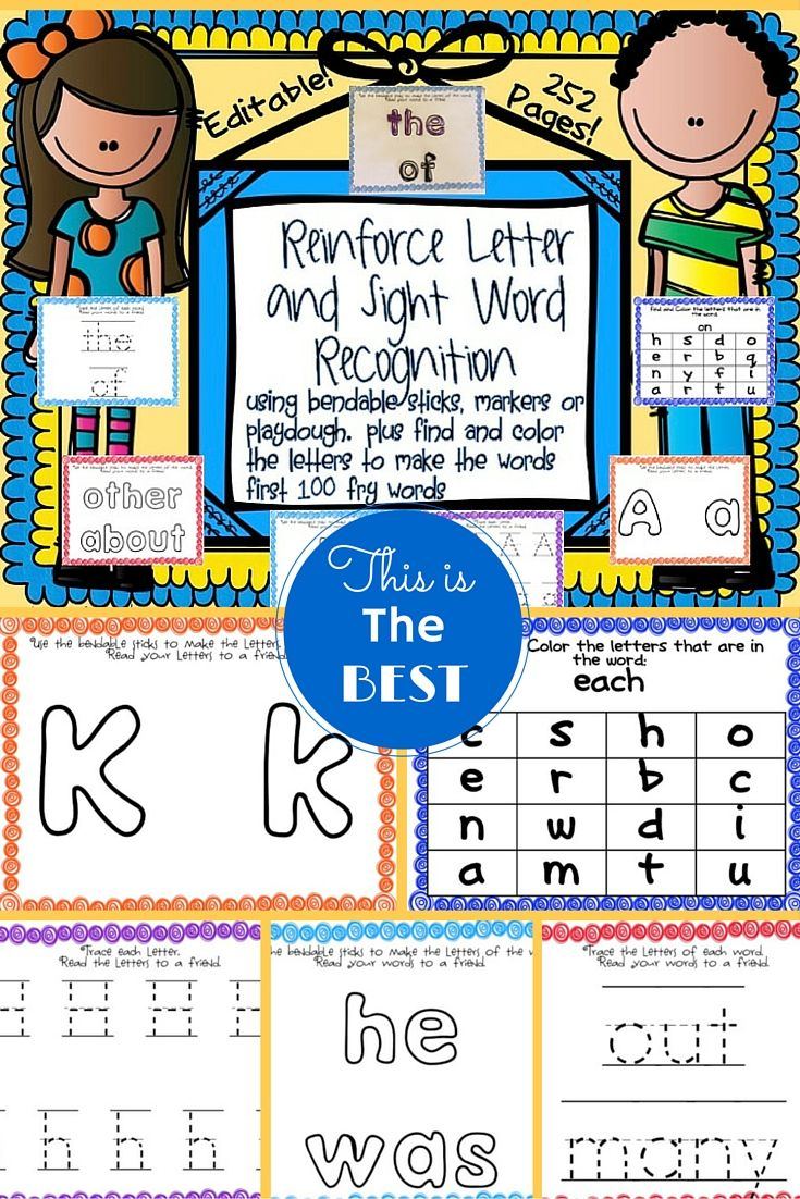 252 Pages To Reinforce Letter And Sight Word Recognition Using