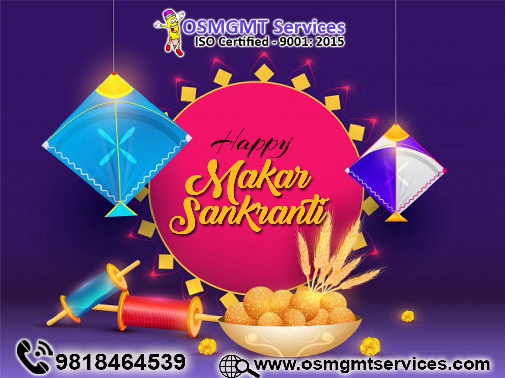 Happy Makar Sankranti in 2020 Happy makar sankranti