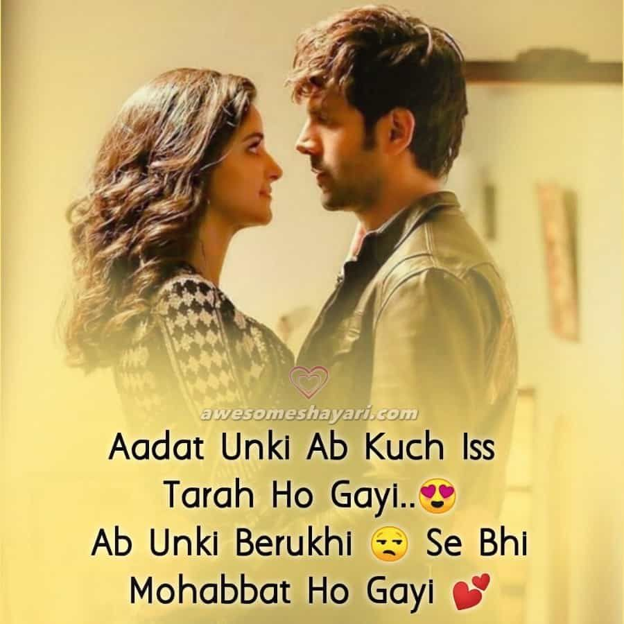 Love Shayari Bollywood Love Quotes Couples Quotes Love Love Picture Quotes