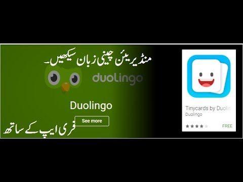 Learn Mandarin Chinese Language Free With Duolingo App In