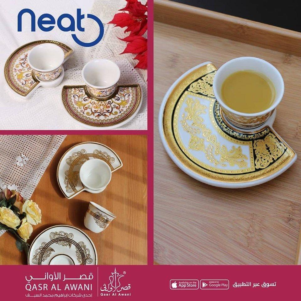 عروض رمضان عروض قصر الاواني على ادوات المطبخ Tableware Glassware App
