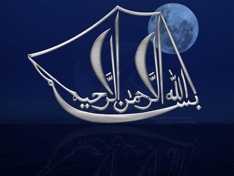 Hasil Gambar Untuk Assalamualaikum Bahasa Arab