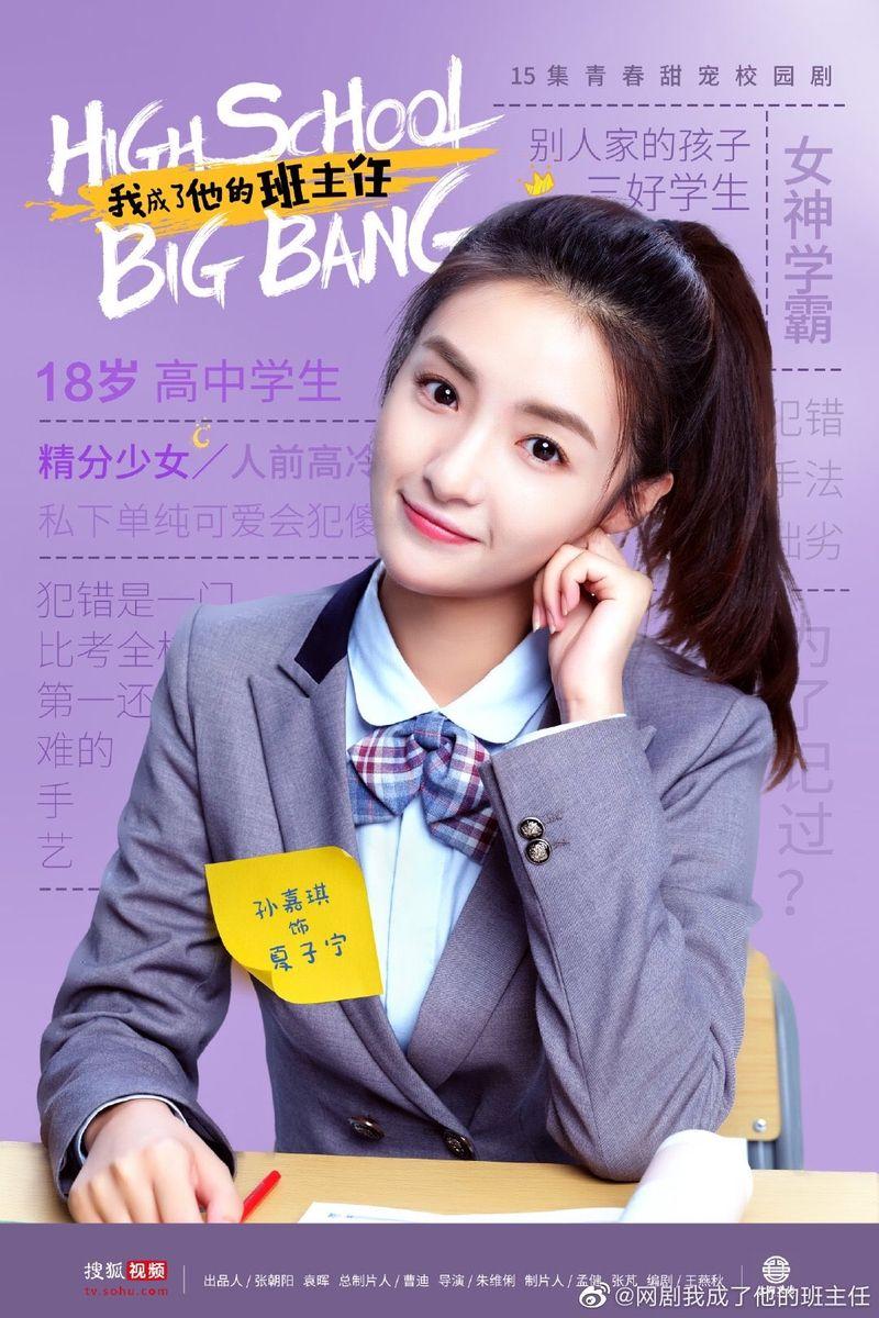 Pin on Chinese Drama TRailer