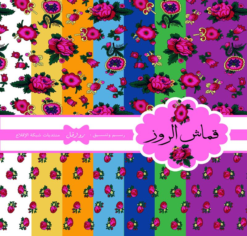 Eid Photos Eid Decoration Printable Designs