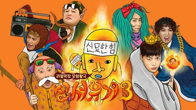 Journey To The West 1