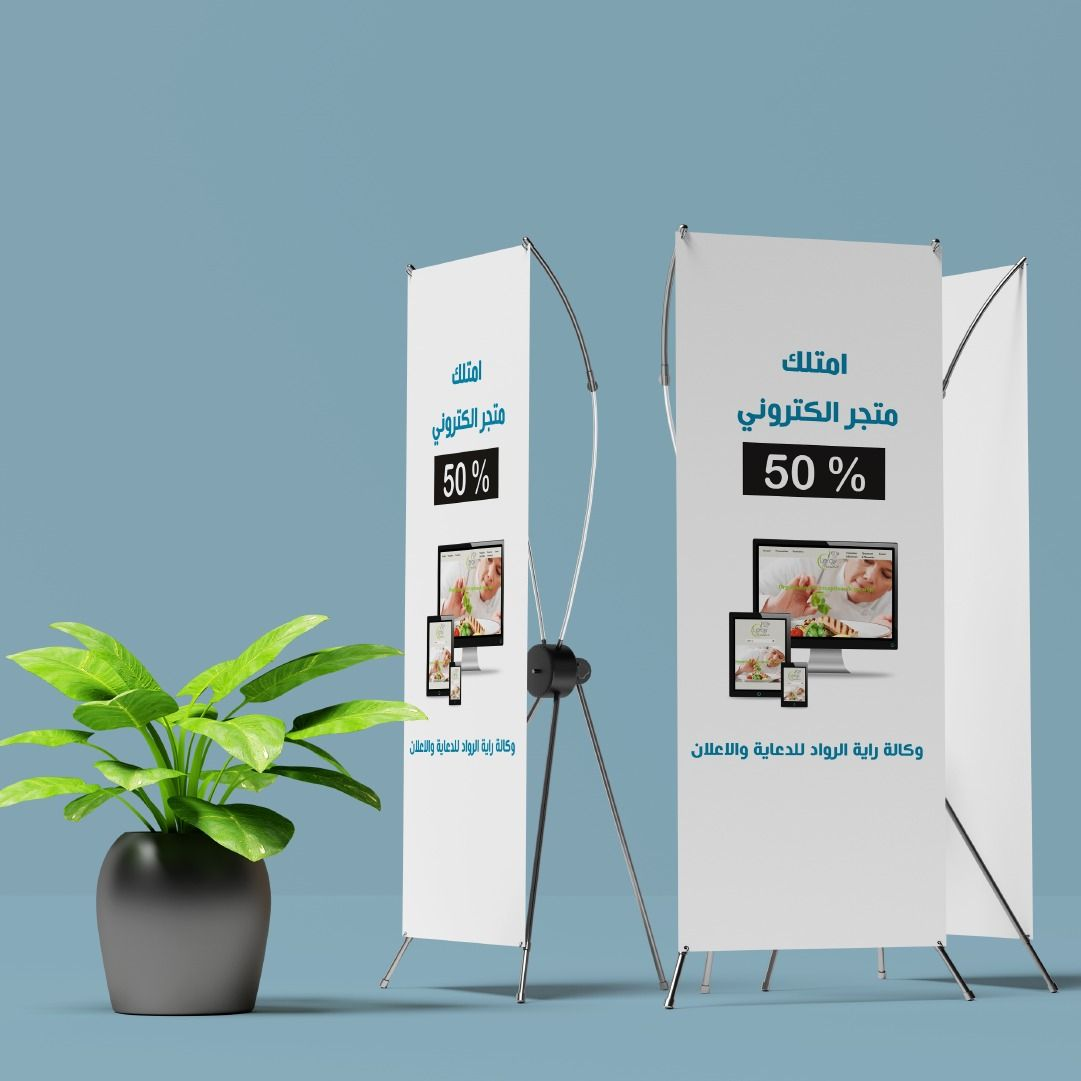 X Banner Stand Banner Stands Banner