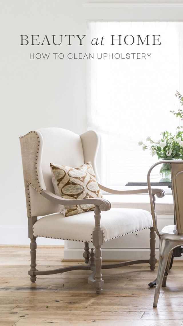 Upholstery often gets ignored during spring cleaning, but when cared for, can make your whole space feel new. Watch on for my guide to refreshing your favorite fabric furniture. // #MFIMoments #TheBeautyofHome #springcleaning #quarantinelife