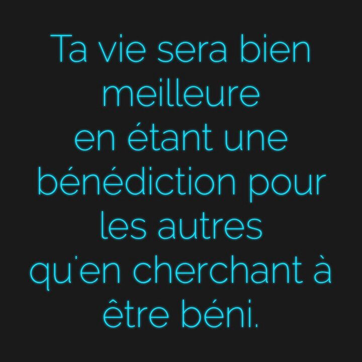 Citation Béni Ou Bénir Citations Pieuses Citations