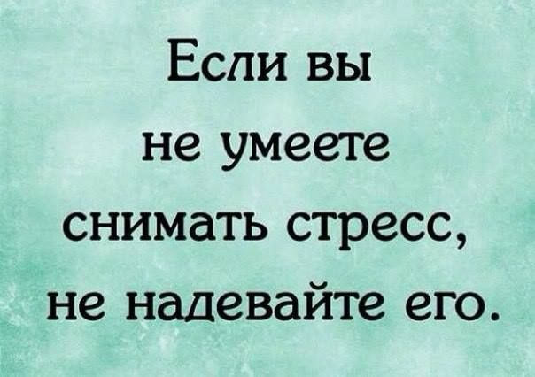 Timeline Photos Uspevaj S Detmi Facebook Funny Quotes Quotes Words