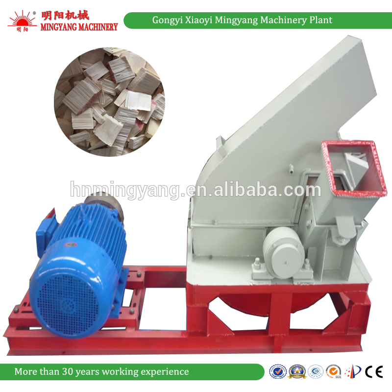 New Design 1 3 Tons Per Hour Industrial Electric Dr Log Wood Chipper Shredders For Sale
