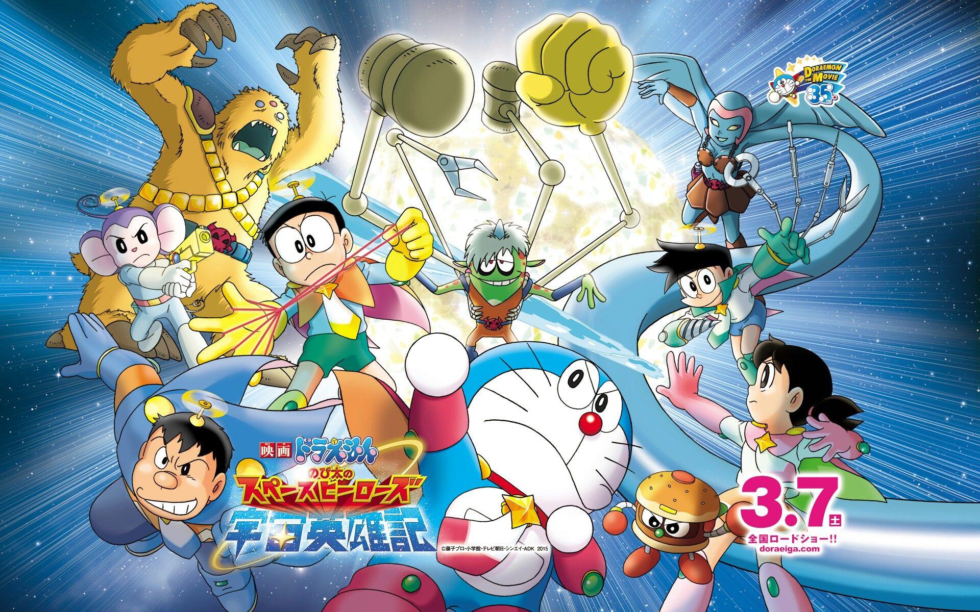 Pin Di Gambar Doraemon Petualangan Nobita Yang Baru 2019