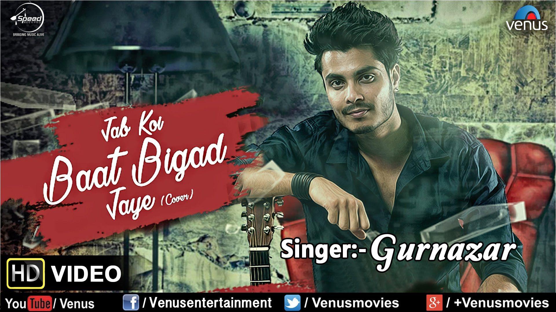 Jab Koi Baat Bigad Jaye Cover Song Gurnazar Singles Top Chart 14 Cover Songs Songs Bollywood Songs