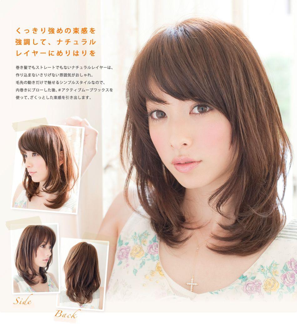 Asian medium hair cuts, tawny porn