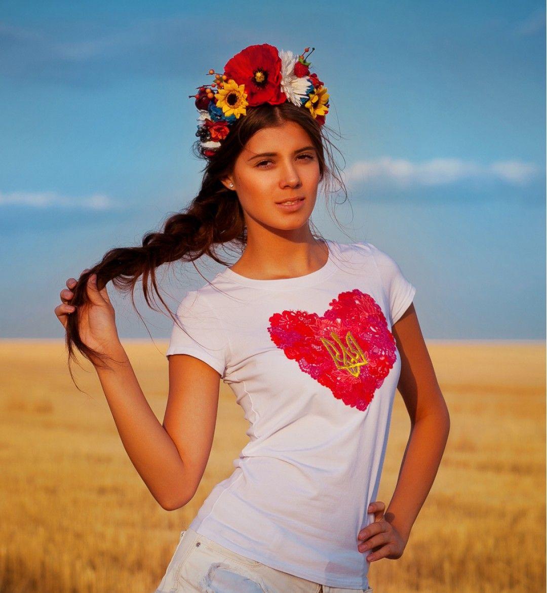 детям украина люблю тебя картинки выборе