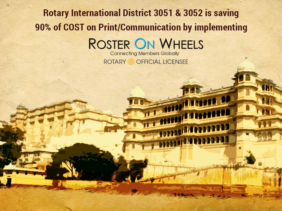 RotaryInternational District 3051 & 3051 covering part of