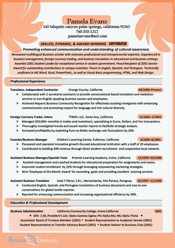 Pin By Cool Copywriter Resume Template On Cool Copywriter Resume