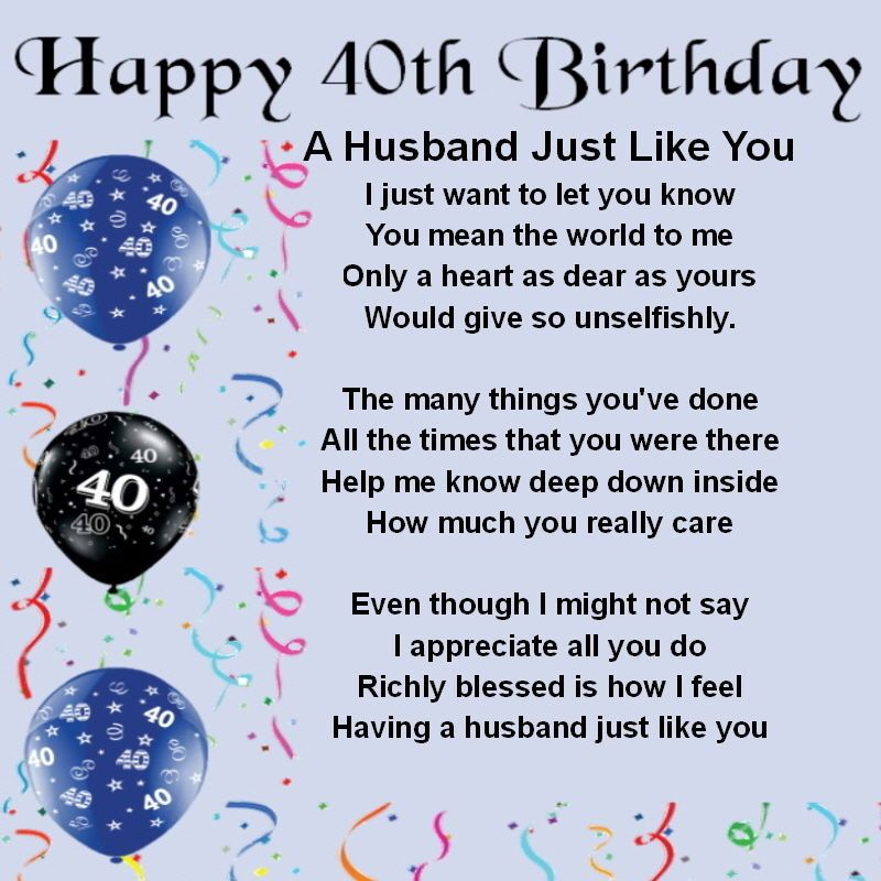 Personalised Coaster A Husband Just Like You 40th Birthday