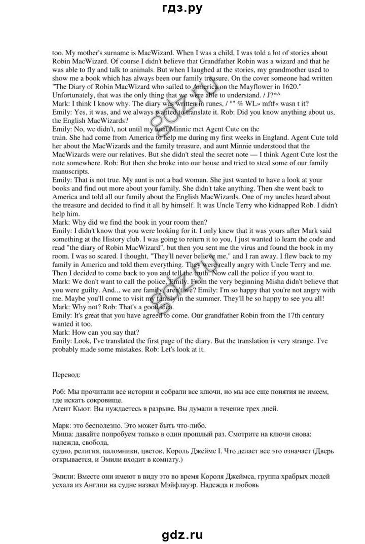 Рагозина гринева мылова: технология 3 класс учебник текст скачать бесплатно