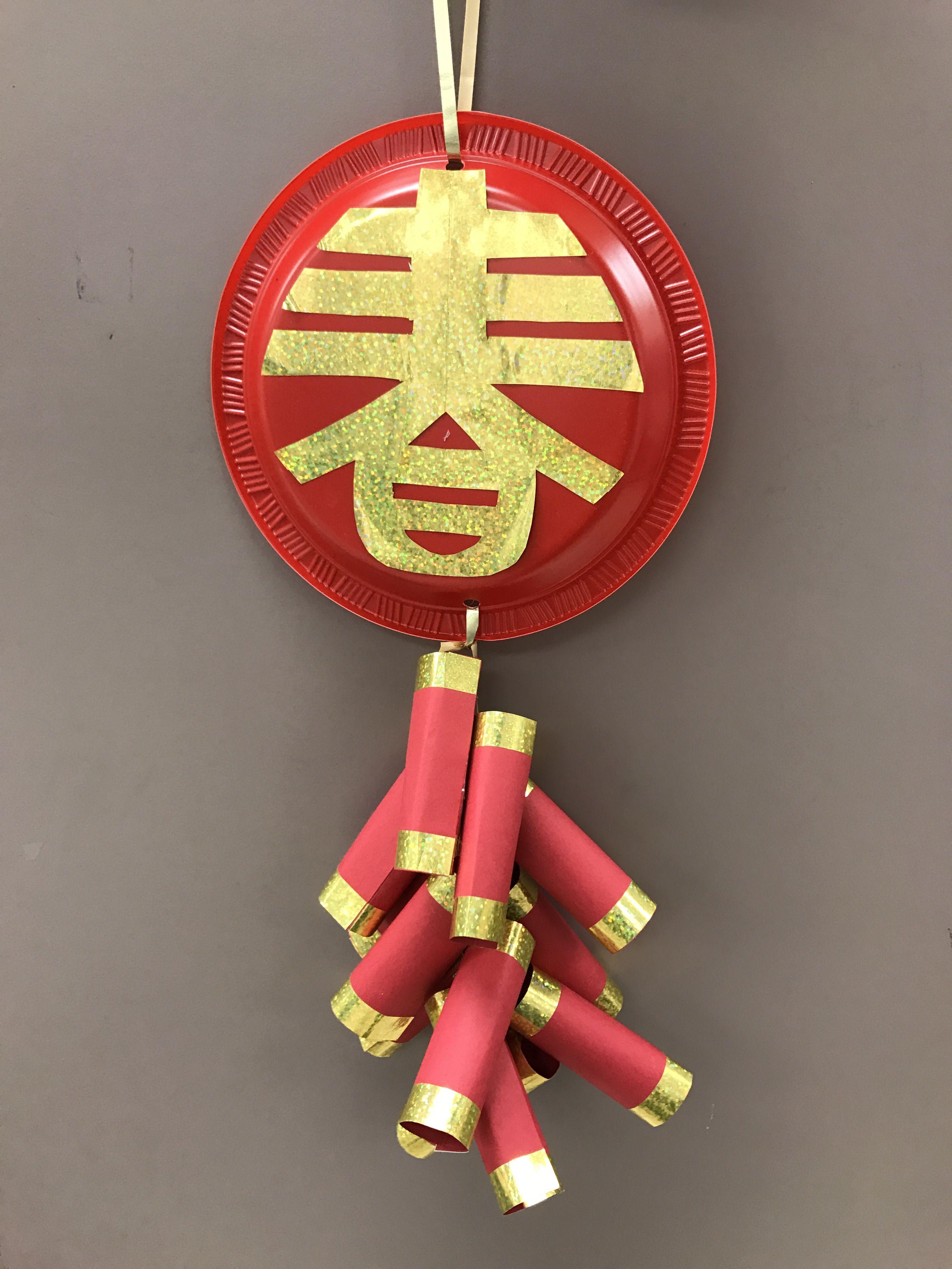 Chinese New Year Firecracker Craft Chinese Crafts New Year Diy Chinese New Year Crafts For Kids